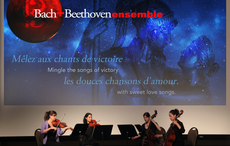 "Members of the Bach and Beethoven Ensemble performing in the ""Humanities in Spaaaace!' series. (Photos courtesy of the Bach and Beethoven Ensemble)"